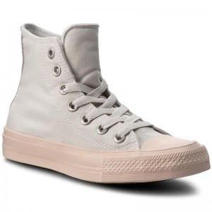 Converse Sportschuhe Ctas II Hi 155723C Buff/Barely Orange